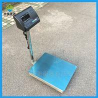 价格实惠的200kg电子台秤,台式磅称带立杆