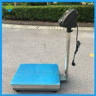 0-300kg电子台秤,计重电子秤