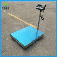 45*60公分电子秤,工厂直销300kg电子台秤
