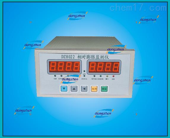 一体化振动传感器NE3502D振动测量高性价比