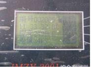 多弦傳感器顯示儀報價