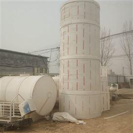 nfs-cg-1000厂价供应pp耐腐蚀储罐