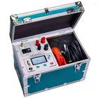DC: ≥100A回路电阻测试仪 电力承试四级 厂家
