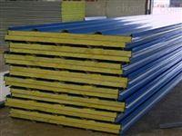 型号齐全复合式彩钢玻璃棉保温板厚度标准