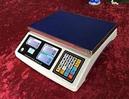 ACS-JH型计数电子桌秤