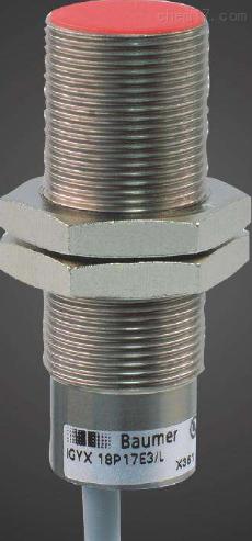 德国生产BAUMER传感器IGYX12P17B3/L现货