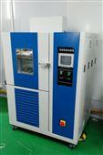 YHT-T-1000T高低温交变试验箱
