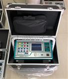 PJJB-3三相继电保护测试仪 承试四级 厂家