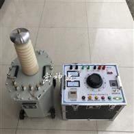 TDSB-10KVA/50KV工頻耐壓試驗裝置