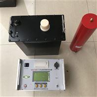 TDVLF-50KV0.1HZ超低頻高壓發生器