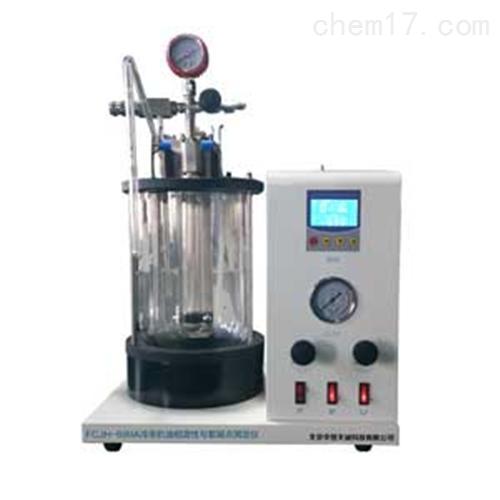 冷冻机油相溶性与絮凝点测定仪