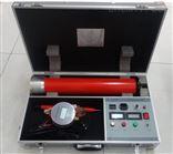 60KV/2ma厂家 直流高压发生器 承试五级电力