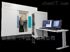 Y. CT Compact德国X射线及工业CT检测系统Y. CT Compact
