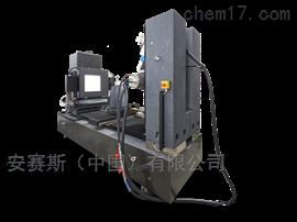 Y. CT Precision德国X射线及工业CT系统Y. CT Precision