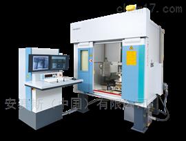 Y MU2000-D德国X射线及工业CT系统 Y MU2000-D