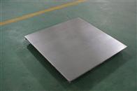 DCS1吨不锈钢带打印磅秤