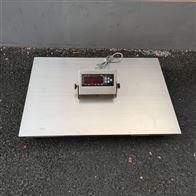 DCS1吨带斜坡不锈钢地磅