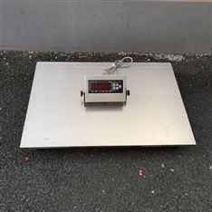 防腐蚀防爆地磅秤 2吨304不锈钢平台称