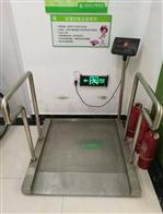 DCS-HT-L北京300kg透析体重秤 带打印轮椅称