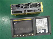 伺服电机维修发那科烧线圈维修伺服电机编码器报警维修