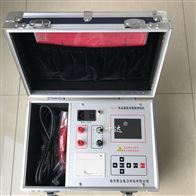 TDR-10C變壓器直流電阻測試儀