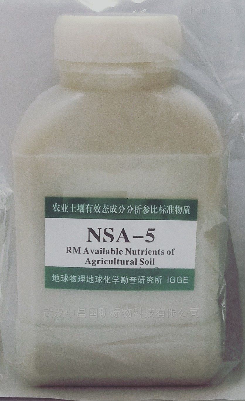 湖南长沙县水稻土壤有效态成分分析标准物质