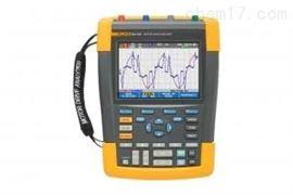 MDA-510 /MDA-550美国福禄克Fluke  电机驱动分析仪