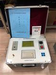 PJ氧化锌避雷器阻性电流测试仪 承试三级 现货
