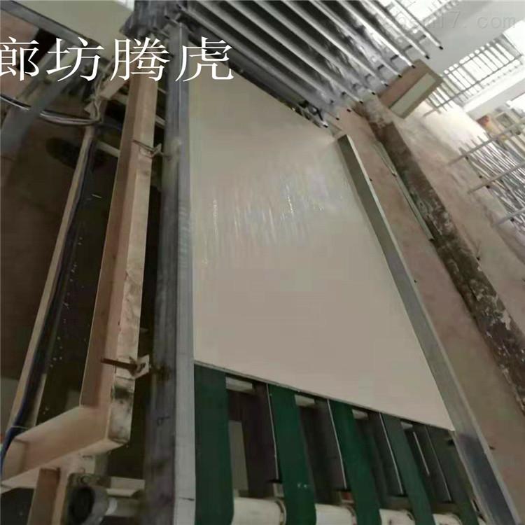 玻镁板制板设备