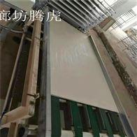 玻鎂板制板設備