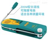 灵敏度1ppmSF6检漏仪 承试三级 现货