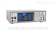 台湾EXTECH华eec仪安规综合分析仪