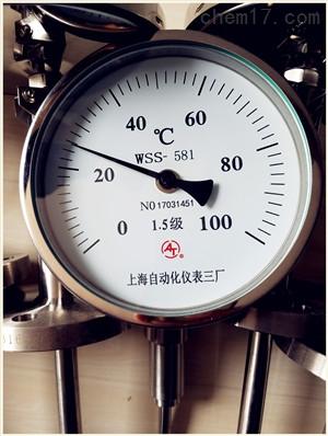 WSSX-581双金属温度计上海自动化仪表厂