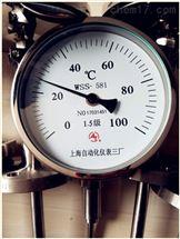 WSS-511万向型温度计上海自动化仪表股份有限公司