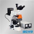 TL3001成都正置落射荧光显微镜