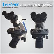 四川内置数码摄像双目生物显微镜