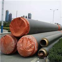 DN450預制直埋式保溫管管網基礎工藝