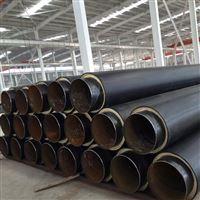 DN400聚氨酯保溫管供熱管網工程設計