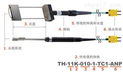 日本安立计器超薄型表面温度传感器TH系列