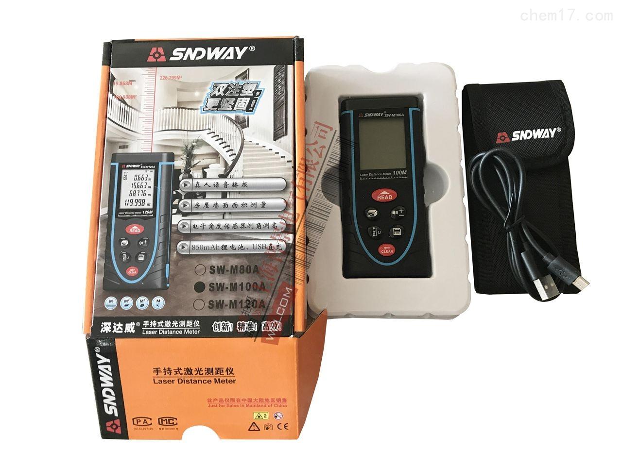 GPS或激光测距仪