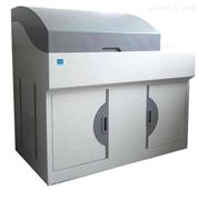 综合实验室废水处理机