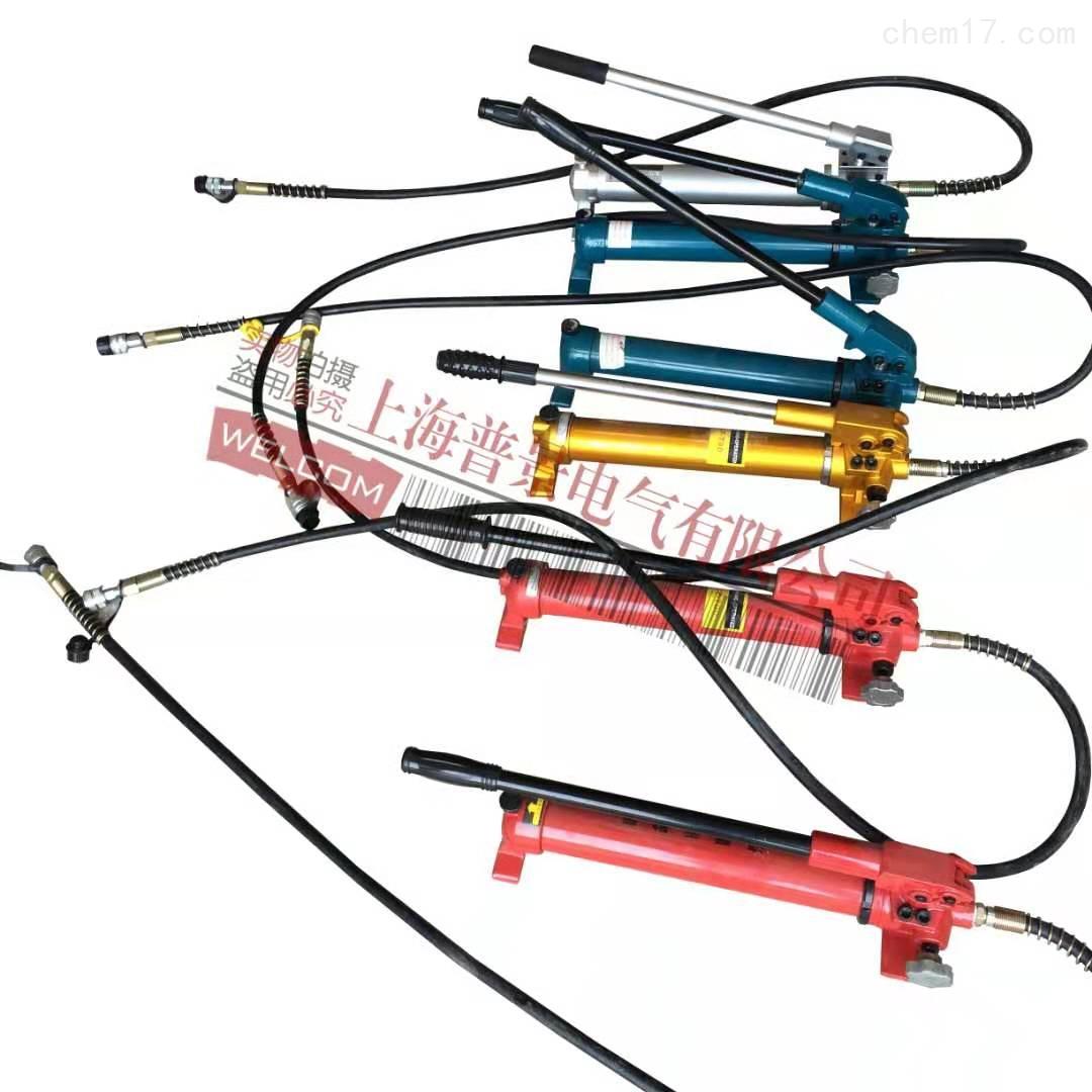 手動液壓機價格 承裝五級電力電氣