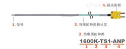 日本安立计器柔软型温度传感器1600/1601