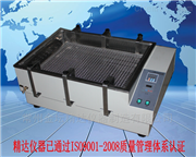 SHA-A数显大型水浴恒温振荡器(超大容量)