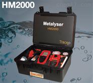 進口Trace2o便攜式HM2000水中重金屬分析儀