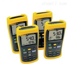 Fluke 53-II/53-II B美国福禄克单输入数字温度表测温仪数据记录