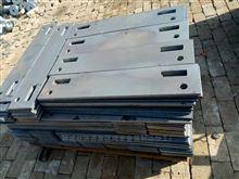 钢板冲压件冲压钢板预埋件钢板冲压件可定做