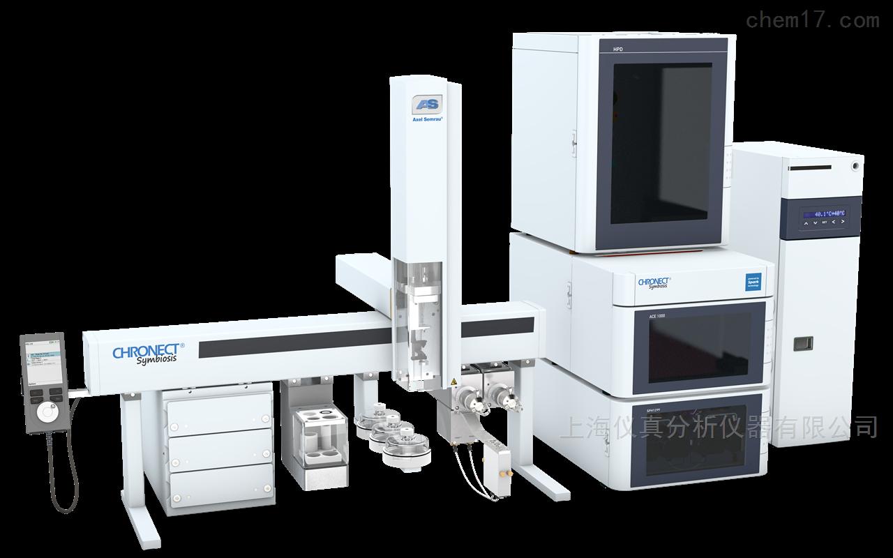 超高压液相在线SPE色谱联用系统