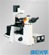 四川配置大视野目镜XSP-63XA倒置熒光顯微鏡