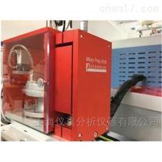 气相馏分收集系统Prep 9100